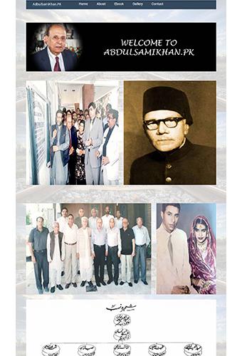 Abdul Sami Khan